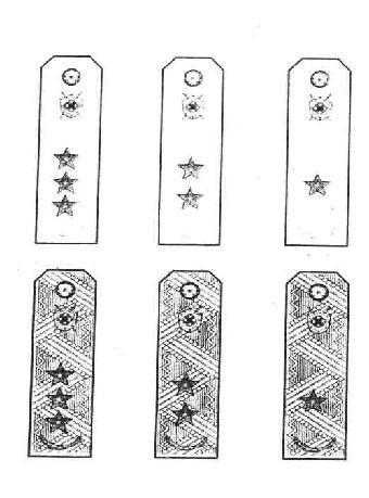 рисунки погонов распечатать ткань