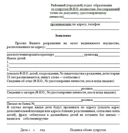 Закон Пензенской обл. от N 2098-ЗПО (ред. от )