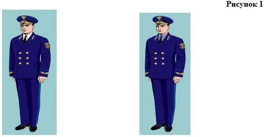 Положение По Форменной Одежде Образец - фото 9