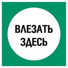 Закон об электробезопасности в рк инструкция по электробезопасности для работников доу