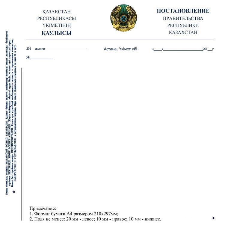 Инструкция 14 всн 214 89 текст документа