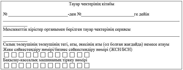 Ойын автоматтары рубльмен ақша үшін ойнайды