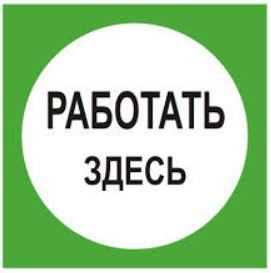 Услуги по монтажу оборудования проводка